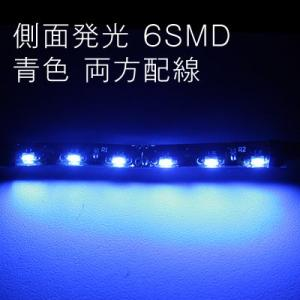 LEDテープ 側面発光 6ブルー|gry