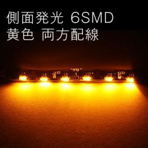 LEDテープ 側面発光 6オレンジ|gry
