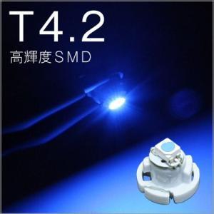 T4.2 ブルー SMD  1球単品 台座色選択不可|gry