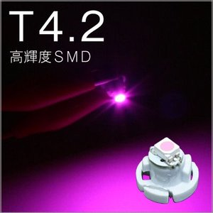 T4.2 ピンク SMD  単品 台座色選択不可|gry