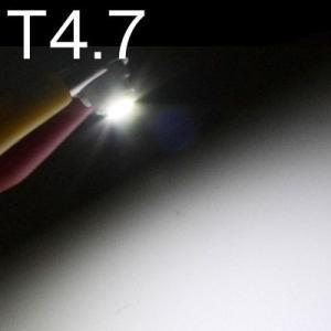 led エアコン メーター球 T4.7 ホワイト SMD バルブ 単品|gry
