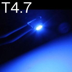 T4.7 ブルー SMD バルブ 単品 台座色選択不可|gry