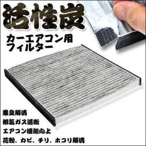 エアコンフィルター プロナード MCX20 H12.4〜H15.5