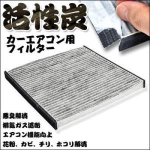 エアコンフィルター ブレイド AZE154156、GRE156 H18.12〜