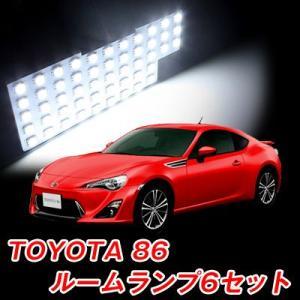 トヨタ 86ハチロク LEDルーム球 高輝度SMD64連 白 6点|gry