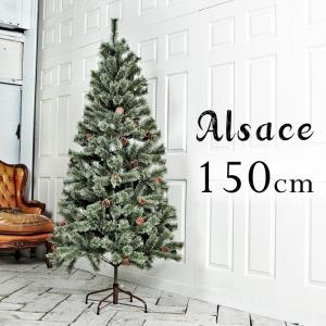 アルザス クリスマスツリー 北欧 150cm 樅...の商品画像