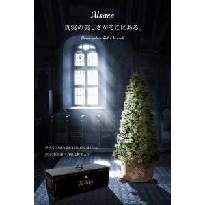 アルザス クリスマスツリー 北欧 150cm ...の詳細画像1