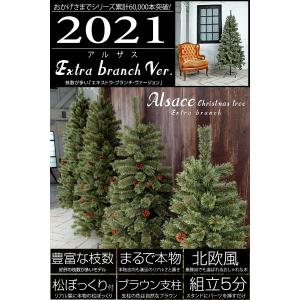 アルザス クリスマスツリー 北欧 150cm ...の詳細画像2