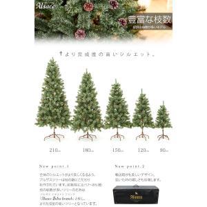 アルザス クリスマスツリー 北欧 150cm ...の詳細画像3