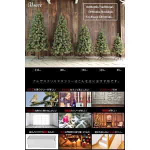 アルザス クリスマスツリー 北欧 150cm ...の詳細画像4