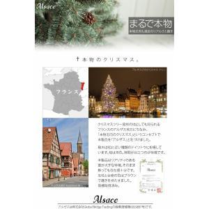 アルザス クリスマスツリー 北欧 150cm ...の詳細画像5