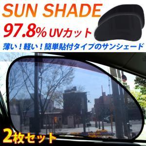 サンシェード フィルムタイプ フロントサイド用 UV97.8%カット gry