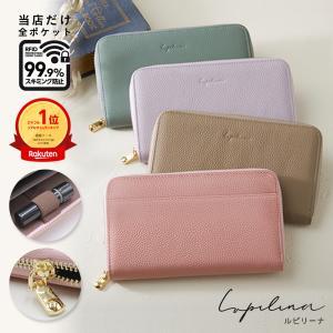 通帳ケース 磁気 防止 RFID 大容量 本革 財布 かわいい じゃばら パスポートケース スキミン...