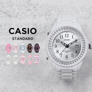 10年保証 送料無料 CASIO カシオ スタンダード レディース 腕時計 キッズ 子供 女の子 チープカシオ チプカシ アナログ 日付 ブラック 黒 ホワイト 白 シルバー