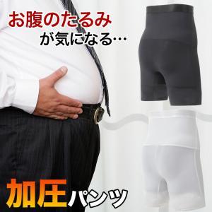 お腹痩せグッズ 加圧パンツ 加圧スパッツ ベルト 着圧 ダイエット トレーニング 補正下着 脂肪 引...