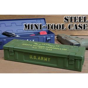 ミリタリー メタルケース ペンケース ミニツールボックス U.S.ARMY アーミー 個性が光るスチールケース アメリカン雑貨|gs-cart