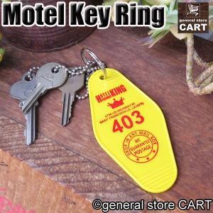 アメリカのモーテルのルームキーに付いていた 部屋番号タグをモチーフにした、菱形プラスチック製タグ。 ...