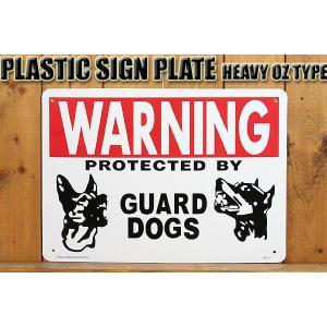 ヘビーオンスタイプの実用的業務プラスチックサインプレート!! 『WARNING GUARD DOGS...