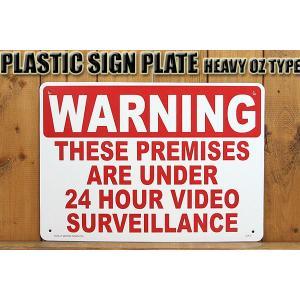 ヘビーオンスタイプの実用的業務プラスチックサインプレート!! 『WARNING 24HOUR VID...