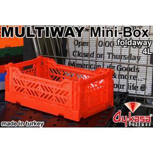 折畳コンテナボックス マルチケース ミニサイズ Ay-kasa社 Multiway MINI BOX/4L レッド 車内収納 インテリア デスクトップ整理 小物入れ|gs-cart