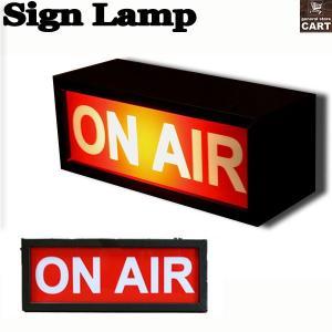 テレビ局やラジオ局等で見かけたことのある「ON AIR -放送中-」サインライト。 それを家庭用イン...