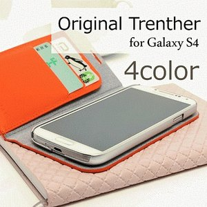 GALAXY S4 SC-04E セール70%/Trenther/ホットピンク|gs-net