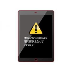 iPad 9.7 iPad 9.7/液晶保護フィルム/指紋/反射防止|gs-net