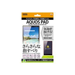 AQUOS PAD SH-05G AQUOS PAD SH-...