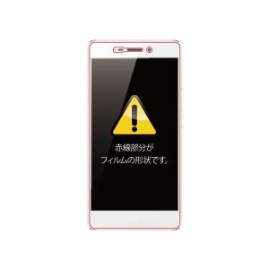 FREETEL RAIJIN FREETEL RAIJIN/保護F/さらさらタッチ/指紋/マット|gs-net