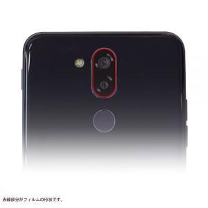 LG style2 L-01L カメラレンズフィルム光沢 gs-net
