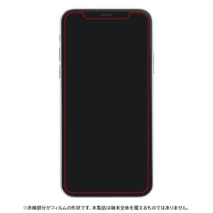 iPhone XR ガラスF/9H/6倍強/マット|gs-net