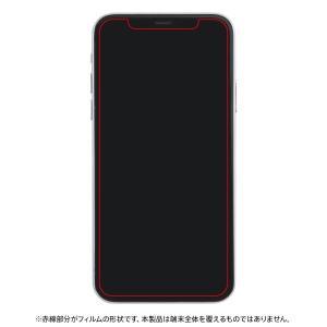 iPhone XR ガラスF/9H/6倍強/BL|gs-net