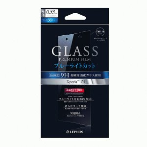 Xperia Z4 402SO/Xperia Z4 SOV31/Xperia Z4 SO-03G 共通 GLASS/FILM/BLカット0.33mm|gs-net