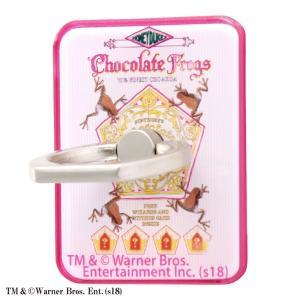 スマホ ストラップ ホールドリング ハリー ポッター リング アクリル 蛙チョコレート gs-net