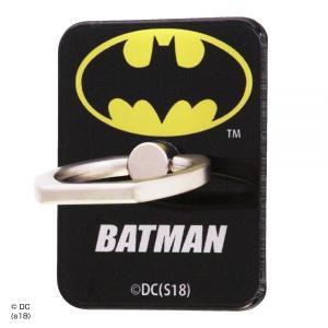 スマホ ストラップ ホールドリング バットマン リング アクリル バットマン ロゴ gs-net