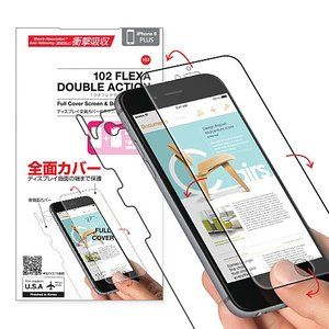 iPhone 6S/iPhone 6 共通 全面フィルム/FLEXA/Double/Action|gs-net