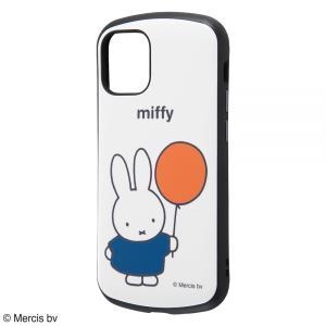 スマホケース iPhone 12 mini 耐衝撃MiA ミッフィーと風船 スタンダード  アイフォン|gs-net