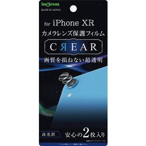 iPhone XR フィルム/カメラレンズレンズ/光沢|gs-net