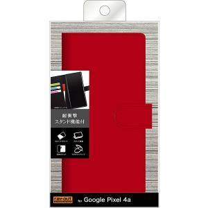 スマホケース Google Pixel 4a 手帳型ケース ソフトタイプ マグネット レッド|gs-net