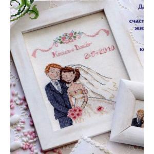 クロスステッチ 刺繍キット 結婚記念 (DMC刺繍糸) R211|gs-shop