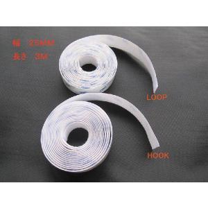 【超強力マジックテープ】白ホワイト幅25mm×3Mオス/メスセット 強粘着裏糊付 両面ファスナー gs-shop