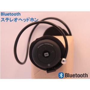 【DT-909S】Bluetoothブルートゥース ステレオヘッドホン ヘッドセット ブラック|gs-shop