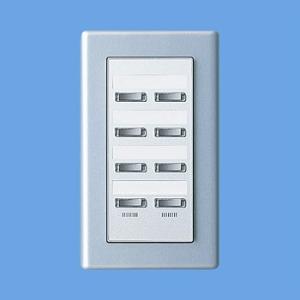 WRT5518 フル2線式リモコンエイトフリースイッチ(8コ用・光アドレス設定式)|gs-store