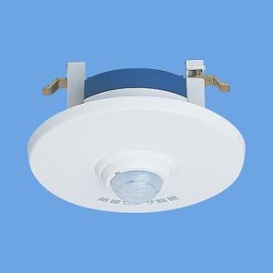WRT3374K フル2線熱線センサ付自動スイッチ(親器・光アドレス設定式・明るさセンサ付・天井取付形)|gs-store