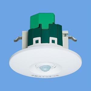 WTK24818 天井取付熱線センサ付自動スイッチ(親器・8Aタイプ・広角検知形・明るさセンサ付・AC100V)|gs-store