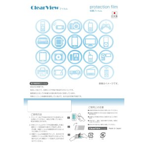 ○液晶保護フィルム 9Hアンチグレアタイプ 140/200 以内のオーダーメイドカット用|gsap