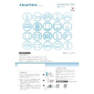 ○液晶保護フィルム 反射防止(マット)ノンフィラータイプ 200/280 以内のオーダーメイドカット用|gsap