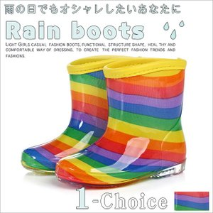 レインブーツ キッズ 虹 シンプル 幼児 小学生 通園 通学 女の子 男の子 おしゃれ 梅雨 雨具 長靴|gsgs-shopping