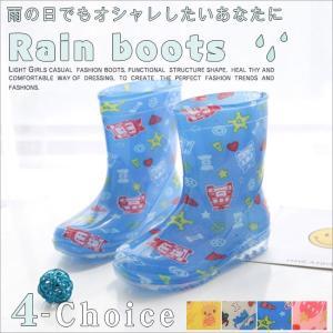 レインブーツ キッズ シンプル 幼児 通園 女の子 男の子 可愛い 動物 車 いちご 梅雨 雨具 長靴|gsgs-shopping