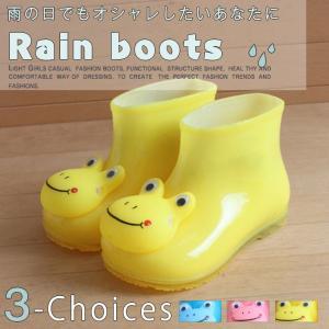 レインブーツ キッズ シンプル 幼児 通園 女の子 男の子 可愛い カエル 3色 動物 梅雨 雨具 長靴|gsgs-shopping